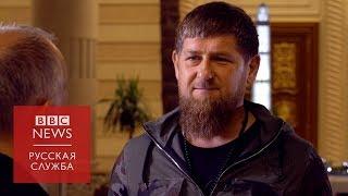Рамзан Кадыров про геев, ЧМ и Мо Салаха