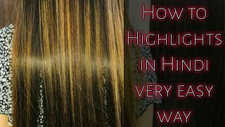 How To Highlight Hair With Weaving Technique 2019 In Hindi / Colouring / Tutorial / Step By Step..