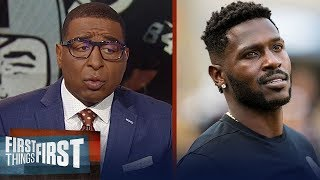 Cris Carter reacts to Antonio Brown trade to the Raiders | NFL | FIRST THINGS FIRST