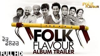 Folk Flavour Album Trailer  Harbhajan Mann