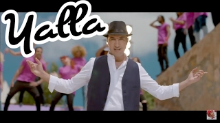 تحميل اغاني Issam Kamal Ft Dj Van - Yalla | عصام كمال و دي جي ڤان - يالا MP3
