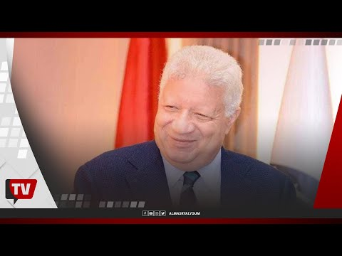 السوبر يكشف الموعد الفعلي لتسلم مرتضي منصور رئاسة الزمالك من جديد