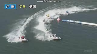 【競艇】 追悼 10月4日に亡くなった進藤侑選手最期の勝利レース 2017/9/29戸田7R