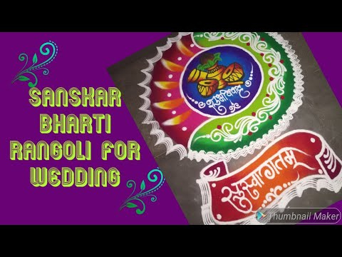 beautiful sanskar bharti rangoli for wedding by jyoti