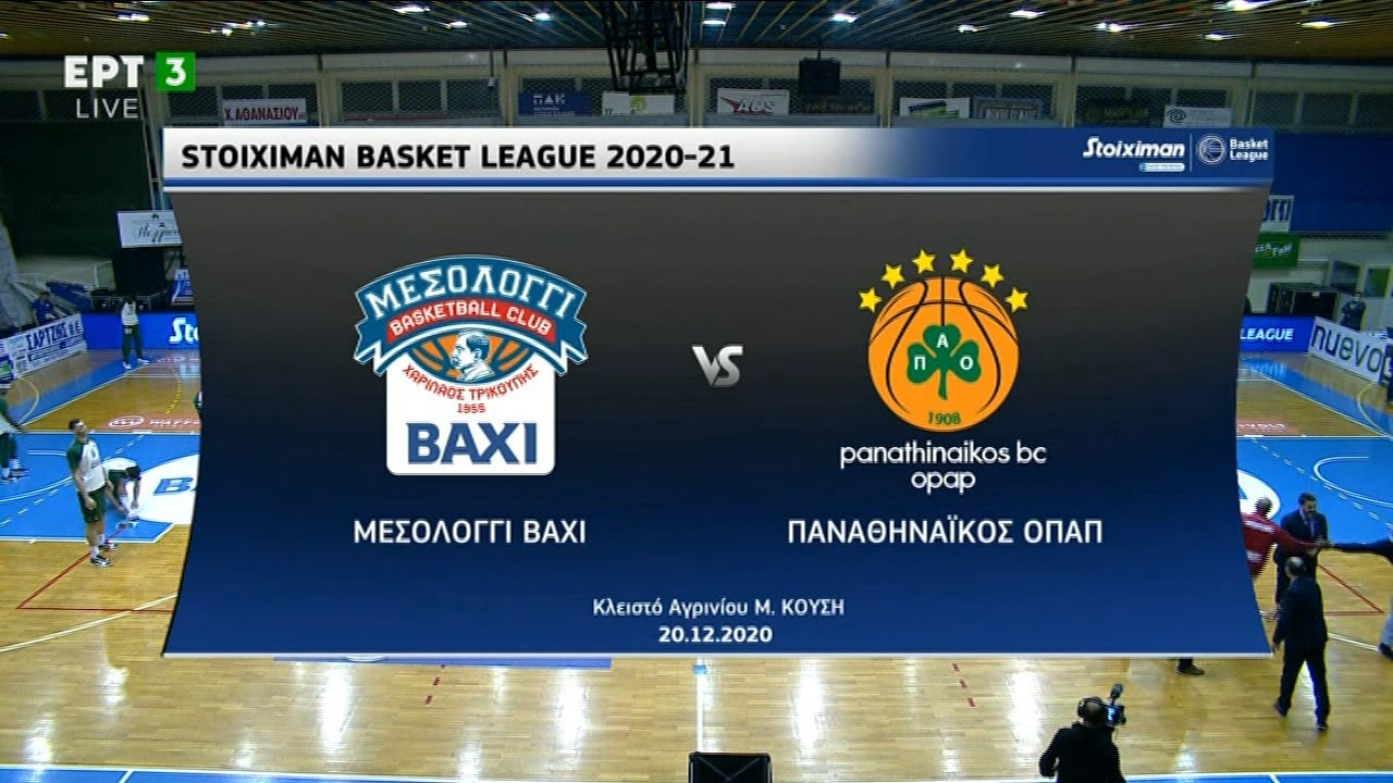 Basket League | Μεσολόγγι – Παναθηναϊκός 66-73 | HIGHLIGHTS | 20/12/2020 | ΕΡΤ
