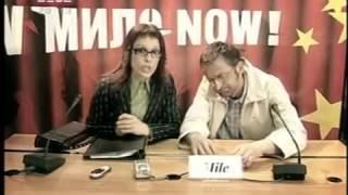 Mile Vs Tranzicija    Reality Show