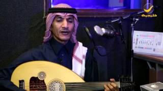 تحميل و استماع الفنان عبادي الماجد ضيف برنامج وينك ؟ مع محمد الخميسي MP3