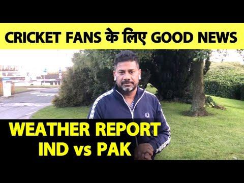 IND VS PAK BREAKING: Clear, Sunny Morning in Manchester   Vikrant Gupta