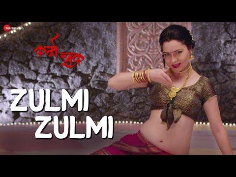 Zulmi zulmi - Karma Chakra | Feat. Rudra Kumar Pal | Pranjali Birari