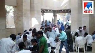 Peoples who left Saudi utilizing amnesty returning using new visas | Manorama News