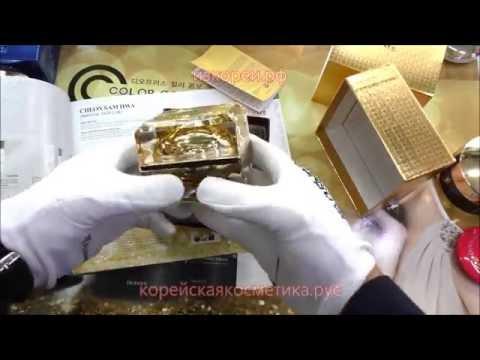Лечение пигментных пятен на лице в минске
