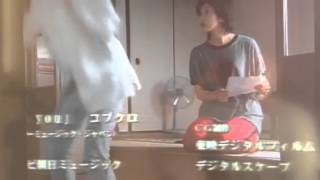 コブクロ「missyou」科捜研の女ED