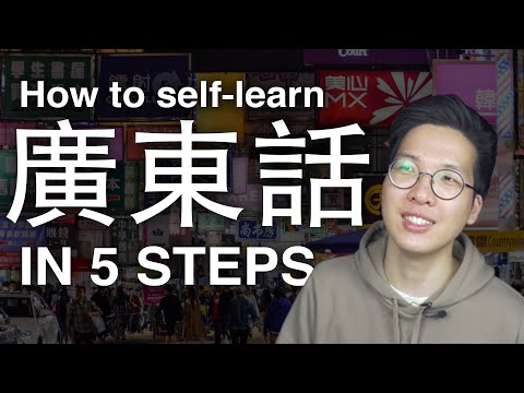 5 Things To Know Before You Start Learning CANTONESE