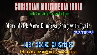 Mere Malik Mere Khudaya Hindi Christian Song with Lyric