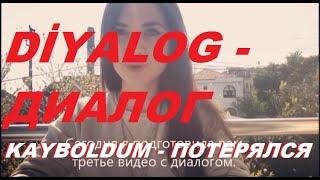 Rusça diyaloglar ve konuşma cümleleri. Bölüm 3 / Диалоги и фразы на турецком. Часть 3