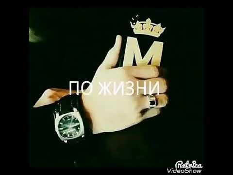 Шаблон красивых русских букв — библиотека №62.