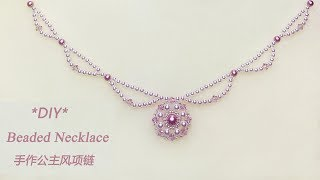 DIY Elegant Pearl and Crystal Beaded Pendant Necklace with Bicone Crystal Beads and Pearls手作水晶珍珠串珠项链