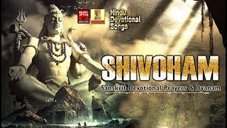sanskrit devotional songs of lord shiva - TH-Clip