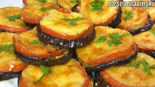 how to make the most delicious eggplant appetizer recipe You will never fry eggplant eggplant recipe