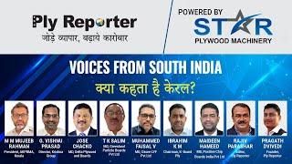 Ply Reporter