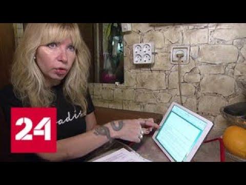 Ростуризм сможет принудительно исключать недобросовестные фирмы из реестра туроператоров - Россия 24
