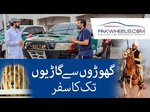 Sahibzada Sultan Muhammad Ali Rally Driver Garage Tour | PakWheels
