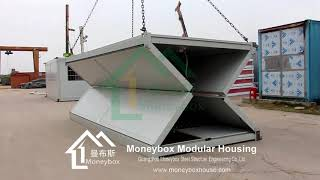 4mins one house --20ft Luxury foldable container house