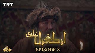 Ertugrul Ghazi Urdu | Episode 8 | Season 1