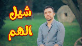 قناة طيور الجنة الفضائية | Toyor Al Janah TV 04/17/2017