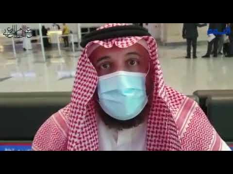 اليوم ترصد وصول أول الحجاج المتعجلين لمطار الملك عبدالعزيز