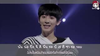 [Thaisub] EXO - 3.6.5 (chinese&korean ver.)