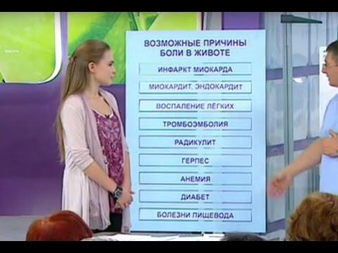 Санатории россии для детей с лечением позвоночника