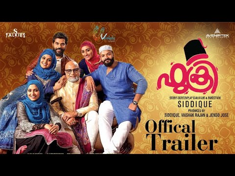 Fukri Malayalam movie Offical Trailer