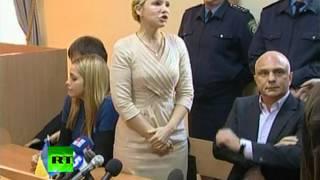 Юлия Тимошенко, Тимошенко останется за решеткой