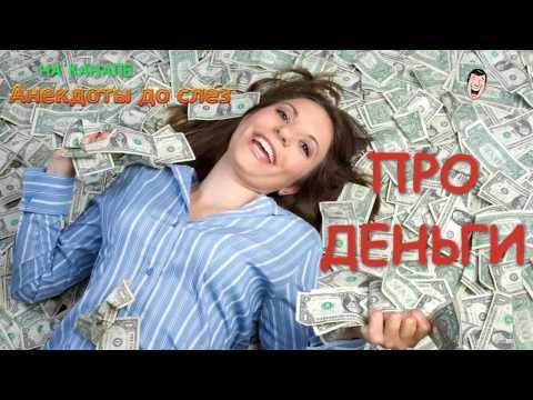 Как заработать на обмене биткоин