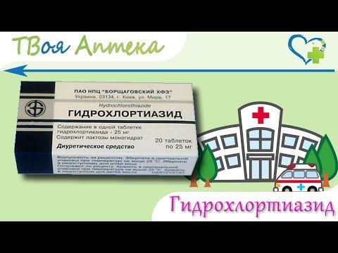 Milyen gyógyszereket szedjen a 3 fokú magas vérnyomás esetén