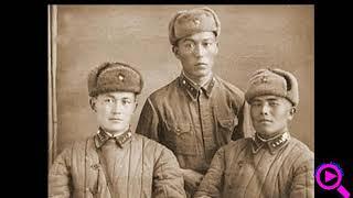 Мемуары. Кыргызы и Казахи в Советской Армии.