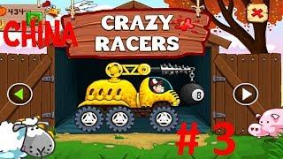 игры гонки# на выживание#мультик игра crazy racers#безумные гонщики детское видео 3 часть