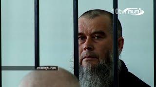 Суд вынес неожиданный приговор мусульманину