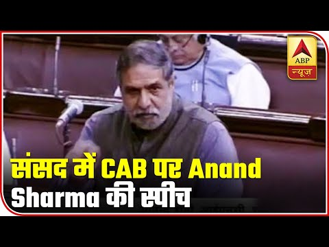 If Sardar Patel Meets PM Modi Someday, He Will Be Angry: Anand Sharma On CAB   ABP News