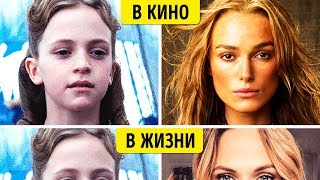 14 Актеров, Которые Сыграли Известных Персонажей в Детстве. Как Они Выглядят Сейчас?
