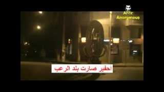 preview picture of video 'mouqatilates :  des tueurs sur la routes -  من يمكنه تحدي المقاتلات'