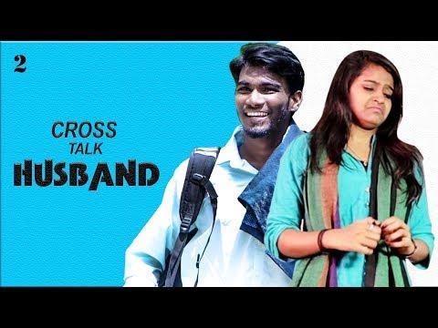 Cross Talk Husband Episode 2 | Funny Factory