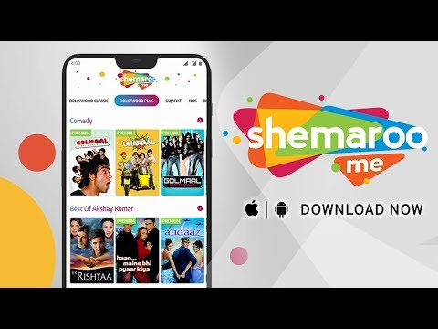 ShemarooMe App - BOLLYWOOD   GUJARATI   DEVOTION   PUNJABI   KIDS