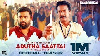 Adutha Saattai Teaser