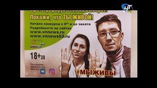 Новая «Нива», которая станет главным призом конкурса «Я живой», прибыла в Великий Новгород