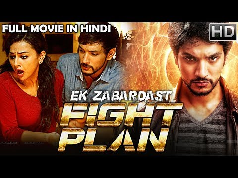 Download New South Indian Full Hindi Dubbed Movie | Ek Zabardast Fight Plan | Hindi Movies 2018 Full Movie Mp4 HD Video and MP3