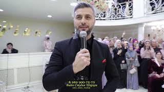 Свадьба Адлана и Петимат. Грозный-Аргун. Видео Студия Шархан