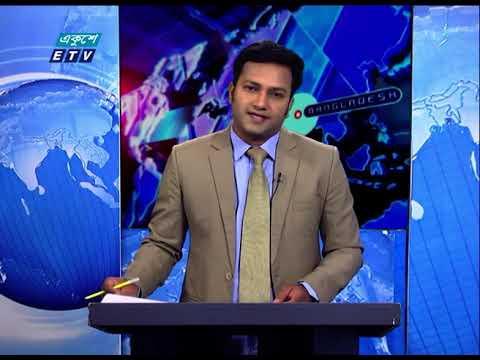 11 PM News || রাত ১১টার সংবাদ || 30 April 2021 || ETV News