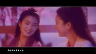 周华健演唱【难念的经】(最好版本)  香港【天龙八部】主题曲